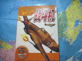 二战彩绘 战斗机