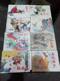 西游记连环画(16本全)无版权,无盒套。大约为80年代出版,品相好。