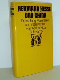 赫爾曼·黑塞與中國文化  Hermann Hesse und China: Darstellung, Materialien und Interpretation   罕見精裝本