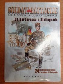 意大利文原版书:SOLDATI E BATTAGLIE DELLA SECONDA GUERRA MONDIALE Da Barbarossa a Stalingrado(16开本)第二次世界大战的士兵和战斗:从巴巴罗萨到斯大林格勒