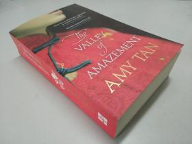 The Valley of Amazemen