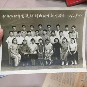 北京市西城区红专艺校话剧班师生合影留念
