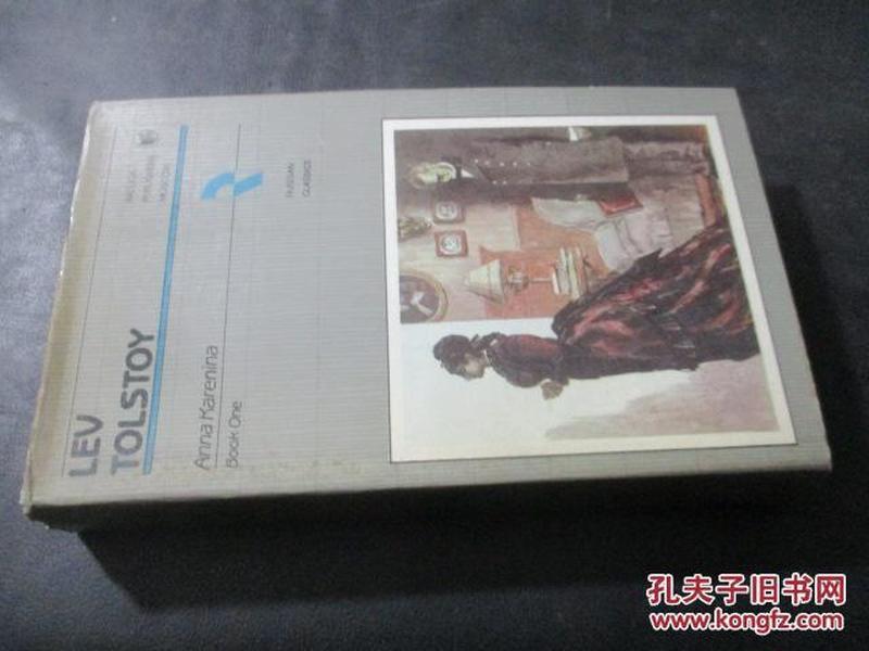 LEV TOLSTOY Anna Karenina Book One 安娜卡列尼娜  英文原版 32开精装