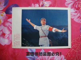 革命现代京剧:《沙家浜》剧照(第9页)