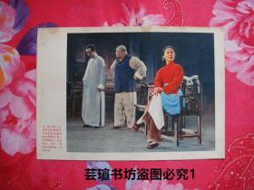 革命现代京剧:《沙家浜》剧照(第14页)