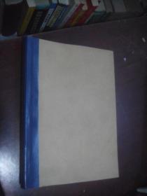 计算机辅助设计与图形学学报  1994  1—4