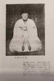 朱舜水(人物丛书新装版)(日文《朱舜水》(人物丛书新装版))