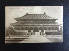 哈尔滨 老明信片 老照片 民国 满洲国 孔庙