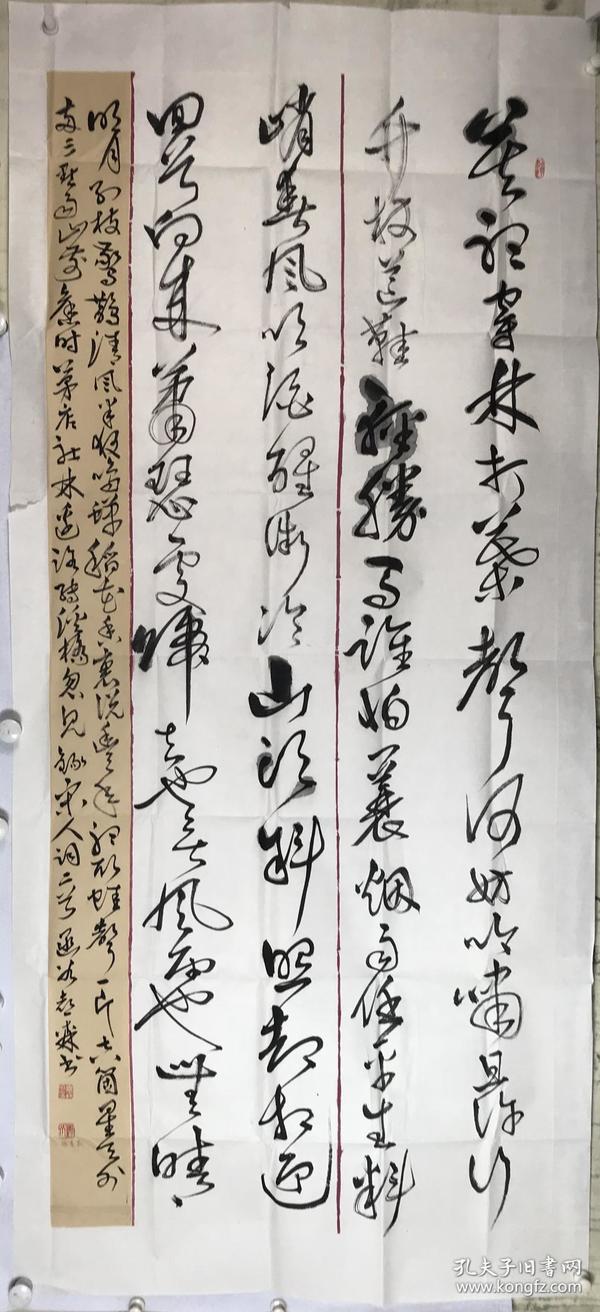 【作品来自书法家本人,保证真迹无疑】张喜森/中国书法家协会会员、河南书法家协会会员 展览书法作品大尺幅精品1 《书法》(203×93cm)。