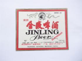 老酒标   早期金陵啤酒商标   1984年