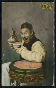 1910年天津寄美国清人吃饭图龙旗明信片,贴清蟠龙1分、3分