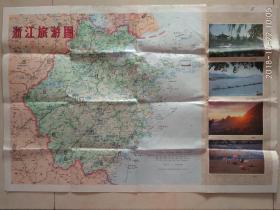 浙江旅游图 /杭州旅游图