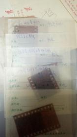 1984年首任盐城市长秦市长孙市长与黄克诚,陈吴芳,张爱萍夫妇等合影相片62张含珍贵9张底片。需要联系,对于研究盐城84.12.26建市历史非常难得资料。