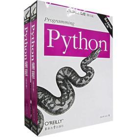 Python编程(第三版·英文影印版)