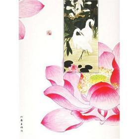 中国画花鸟鱼虫绘画大全(珍藏版)