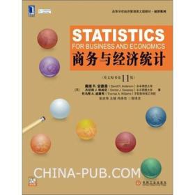 商务与经济统计(英文版·原书第11版)