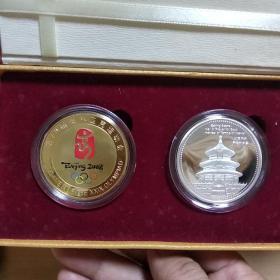 北京风光纪念章(全套2枚)北京2008年奥运会特许商品