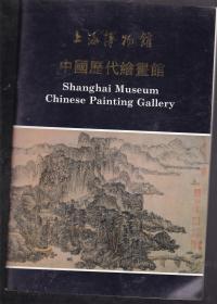 上海博物馆中国历代绘画馆