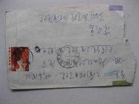 文革普通邮票天安门78年实寄封双戳美术图案