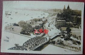 【民国老照片】民国上海黄浦江、外滩——全景~