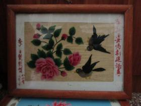 七、八十年代花鸟玻璃画,,品如图,似是手工绘制,经典怀旧76