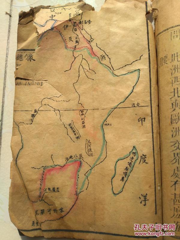 罕见木刻版 地理问答  带多张地图