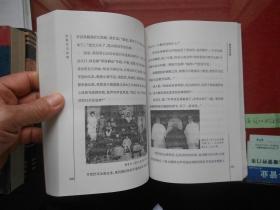 解放军烈士传.第一集.土地革命战争时期