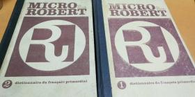 MICRO ROB DICTIONARY 1 AND 2