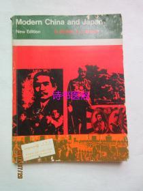 MODERN CHINA AND JAPAN(New Edition)