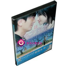 全新正版 恋之风景 1DVD 盒装 郑伊健 林嘉欣