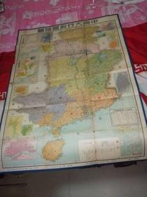 中南大行政区地图