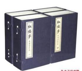 程乙本红楼梦 (清)曹雪芹(四函二十四册) 9787514908299  ws