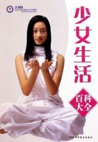 心理学 2006修订本