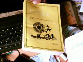 二十世纪文库:权力与正义   近九品        QQ2