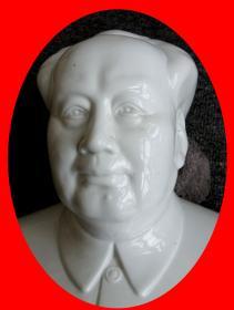 陶瓷毛主席半身坐像___座下方有(伟大导师毛泽东)字样___底座面有收藏者加注旁批