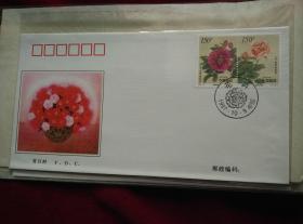1997—17《花卉》特种邮票首日封
