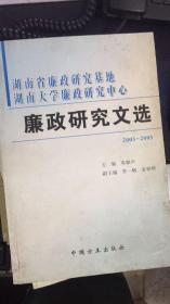 法律史研究(第2辑)