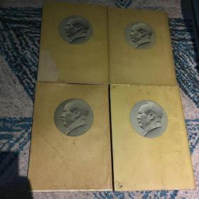 毛泽东选集 全一版一印 全五卷 第五卷照片没有拍后补图