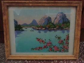 七、八十年代山水玻璃画,,品如图,似是手工绘制,经典怀旧81
