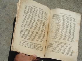 伪满洲国杂志时期的南满铁路公司出的月刊: 当代满洲人 之划时代的进步