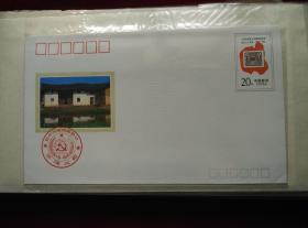 1992JF.36.(1-1)《中华苏维埃共和国邮政总局成立六十周年》纪念邮资信封