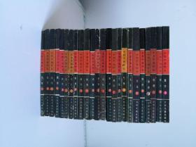 【少见版本 24本一套】!!!《十万个为什么 》B 1980版 品好 近九品