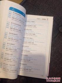 韩语入门自学 : 马上说韩语口语大全 : 放口袋 耿小辉主编 中国对外翻译出版有限公司