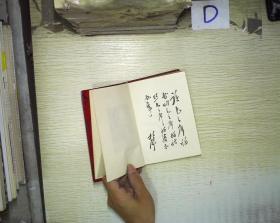 QUOTATIONS FROM CHAIRMAN MAO TSE -TUNC(毛主席语录)