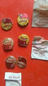 文革时期中国共青团团徽6个一起出售【绝对保真】