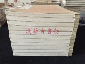 《东藩史稿》11册全。日本史书,仙台伊达氏700年大型史事纪传,仿中国纪传体,其中列传二十五卷,有文学、方技、孝子、笃行、烈女、释家等数百人传。可了解古代日本社会和人民的生活、传统思想、价值观等。仙台一地,也是明末遗民爱驻留的城市之一,首卷末附大开地图一张。孔网惟一。钤藏书印,品佳价优。