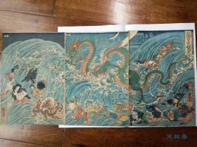 气势无双! 歌川国芳 龙宫玉取姬之图 龙王及水族百怪 浮世绘珍物