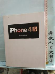 の野沢直树 iPhone4s perfect manual 日文原版16开电脑IT相关 日语正版