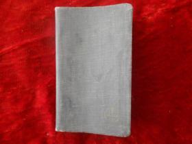 日本原版医书    医家年鉴  1937  (昭和十一年)