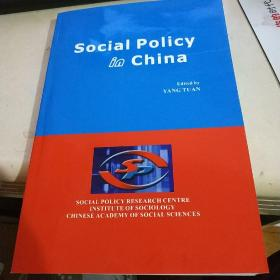 Social policy in china 社会政策在中国